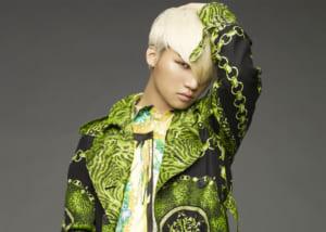 BIGBANG D-LITE