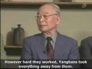 韓国歴史捏造