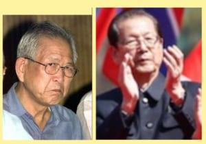 在日韓国人・朝鮮人の犯罪